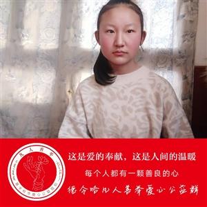 母亲病重,女儿求学成问题---《德令哈市凡人善举爱心公益倡议书》