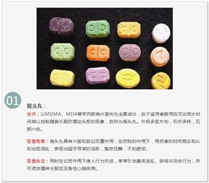 长阳疾控:抵制毒品