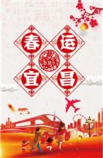 三峡广电:安排好了!到东站、到机场、到县市区、投诉……都有了!