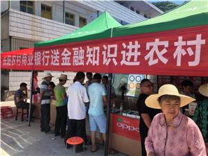 【责任银行】长阳农商银行这四站已覆盖长阳154个行政村