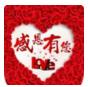 【企业文化】长阳农商银行员工佳作赏析:因为有你们,这个春天将会更加绚丽多彩