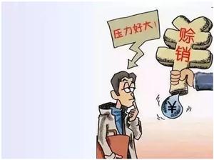 农业技术:赊销成瘾:农资生意不赊能活么?
