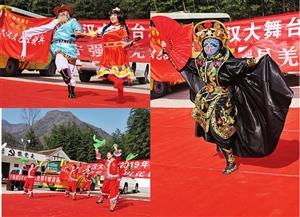 宁强县羌州山花艺术团为村民表演羌歌羌舞和变脸