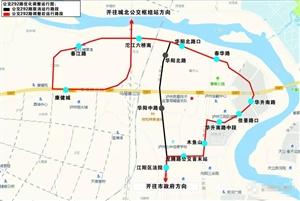 泸州公交292路调整运行至世纪城,逛万象汇又多了条线路