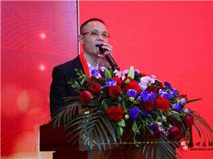 奋斗新时代开启新征程一一福州建宁商会在福州召开第二届第一次会员大会!――福州在线