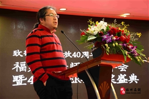 致敬改革开放40周年|福建设计师新春年会暨40 UNDER 40颁奖盛典!――福州在线