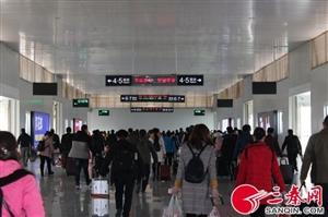 汉中车务段为务工返程客流畅通途