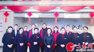 """中国银行威尼斯人网上娱乐平台分行开展""""开工大吉"""