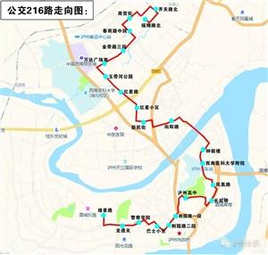 2月16日起,泸州公交线路216路与222路优化合并