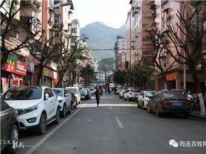 """今年春节,很多筠连人都跑到街上去""""吃喝玩乐""""!"""