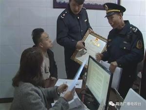 筠连县开展道路旅客运输超长客运非法售票、组客点专项整治