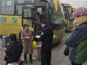 高速交警高阳大队走访客运企业强化春运后期安全生产工作