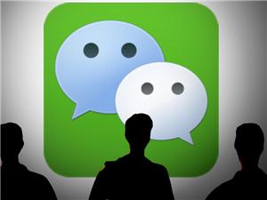 微信要是有这样的功能就好啦,澳门威尼斯人平台娱乐的你看下是否有你的需求呐~