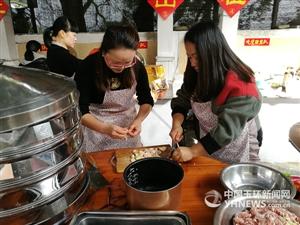 美高梅娱乐大麦屿:喜迎妇女节 厨艺大比拼