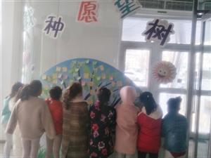 德令哈市青少年活动中心