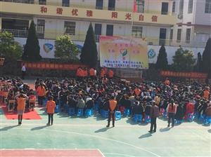 孝亲尊师——金沙平台志愿者协会走进黄麟初中关爱留守儿童活动记实。