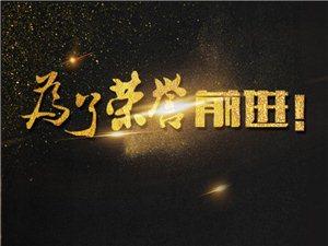 """白城�@些村榜上有名!2019年吉林省""""�商村""""""""�商�""""名�喂�示"""