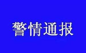 2月17日,此人在新安县克昌村三角转盘西路口撞人逃逸,请广大群众积极举报