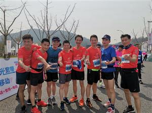 2019中信银行南京溧水山地半程马拉松赛顺利举行