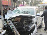 新婚当天 光山县一对新人车祸受重伤 5000多人捐款17万元