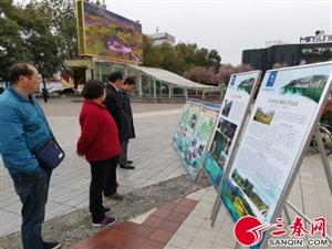 """黄金城娱乐娱乐市举行 世界水日 暨""""中国水周""""现场宣传活动"""