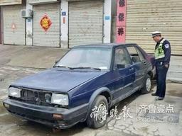 """邹城交警出手,讨厌的""""僵尸车""""终于挪窝了"""