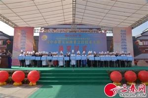汉中市第五届陕菜烹饪技术大赛圆满落幕