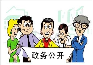 山东16市教育信息政务公开发榜济宁位于良好等次