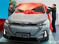 莱西北汽新能源汽车EX5莱西上市 续航里?#22363;?#36807;400公里