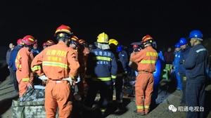 【视频】宜毕高速在建隧道发生疑似瓦斯灾害事故救援处置有序推进