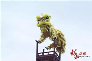 高桌上的舞林绝技――高台舞狮