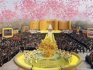三月三,拜��@!�州�W�A祝己亥年�S帝故里拜祖大典�A�M成功!