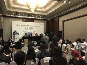 """亚洲最大环保展将于15日在沪开幕,绿色成为高质量发展的""""民生底色"""""""