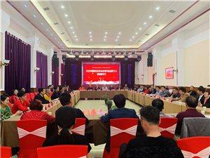 2019年�邑区民俗礼仪研究会会员大会暨纳新仪式