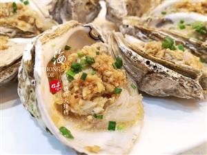 吃鲜活的海鲜就到中德酒店   6折、6折、6折(重要事情说三遍)