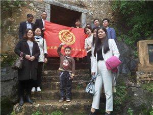 金沙平台县新联会第三活动小组春季户外体验交流活动
