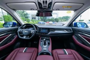 哈弗F系再添实力新将,哈弗F7x有望领跑国产轿跑SUV市场!