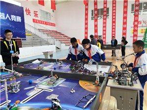 海西州首届机器人竞赛激发学生创造潜能
