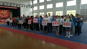 湖口县首届气排球比赛!完美落幕,良好开端!