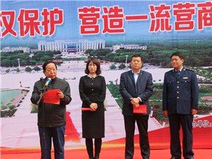 高邑县市场监督管理局开展知识产权宣传活动