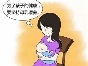乙肝����母乳喂�B�典��答