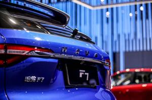 """人民日报客户端深度报道""""一带一路"""",全球车哈弗F7全程助力"""