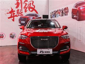 轿跑SUV哈弗F7x以中国智造,畅想未来出行!