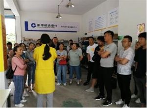 海西州智力援建�商扶�培�班在浙江杭州�利�e�k