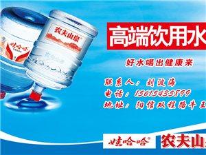 好水喝出健康��--�信高�I商�Q公司最新引�M�r夫山泉、娃哈哈桶�b水
