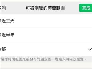 微信版本更新,又增加了�@些新功能!�s�o看!