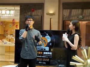 美克家居旗下潮酷品牌yvvy发布新品,星球快闪降临上海兴业太古汇