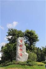 蓬溪县精神文明建设委员会办公室