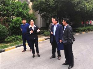 淮安:城开国际街区物业服务中心业绩引起有关部门关注