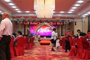 太平洋保险公司阳信支公司举办母亲节荣誉宴